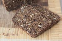 Picture of SOURDOUGH Bread - Dark Rye 400g (certified organic)